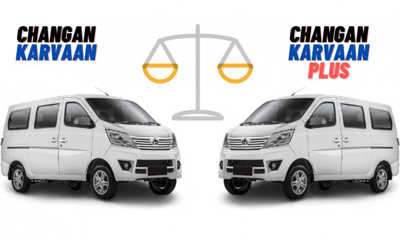 Changan Karvaan vs Changan Karvaan Comparison